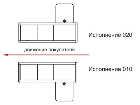 КМ 10БТ